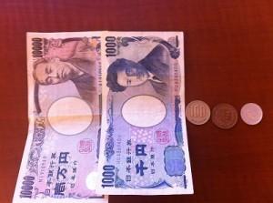 1万1千百十一円