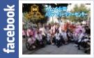 facebook kamuid