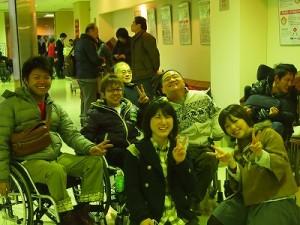 東京バリアフリーツアーセンター
