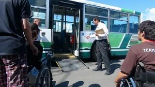 バス可動式スロープ自動