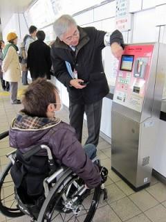 札幌のSAPICA
