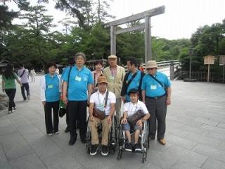 石川バリアフリーツアーセンターと
