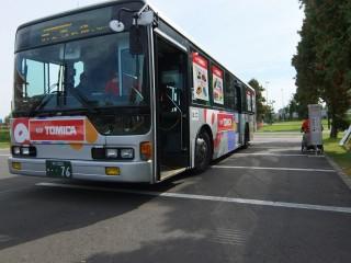 バス乗車イベント