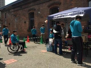 道北地区障害者スポーツ指導者協議会ブース