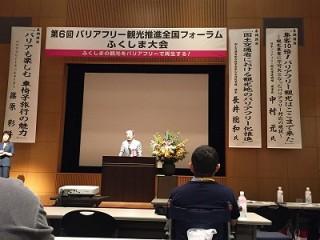 理事長の基調講演
