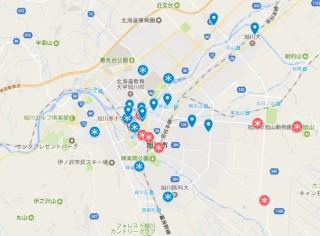 170206yukiakarimap