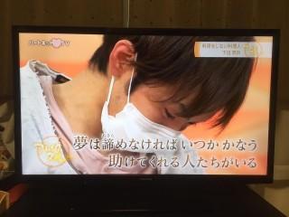 NHK 下田昇兵